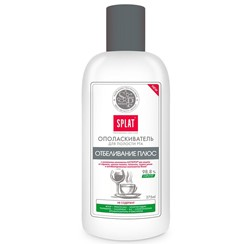 Изображение 005540 Splat Otbeliwayushiy Plus Opolas 275ml